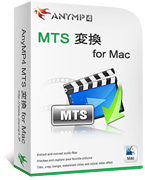 AnyMP4 MTS 変換 for Mac